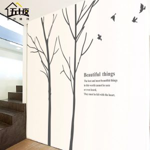 Tree Vinyl font b Wall b font Decal Fashion Branches Large Tree Plant Mural Art font